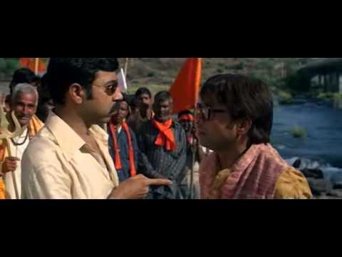 Rajpal Yadav & Pankaj Jha Dark Comedy