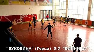 "Гандбол. ""ВИННИЦА"" - ""БУКОВИНА"" (Герца) - 16:10 (1-й тайм). Первая лига, 5-й тур, г. Винница"
