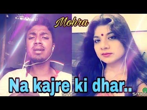 Na kajre ki dhar | smule cover |Mohra | My cover 130 |