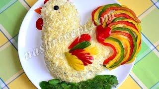 Украшение салатов и не только!!