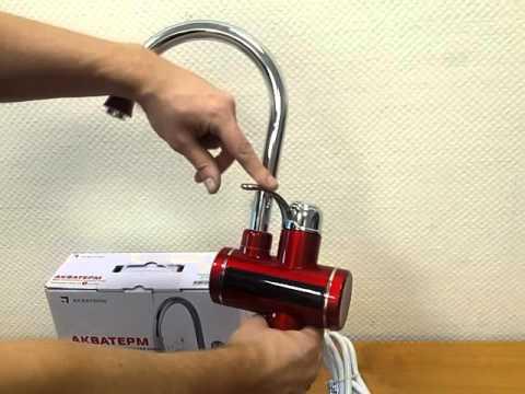 Кран проточный водонагреватель Акватерм KA-26