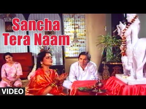 Sancha Tere Naam Full Song | Biwi Ho To Aisi | Rekaha, Farooq Shaikh