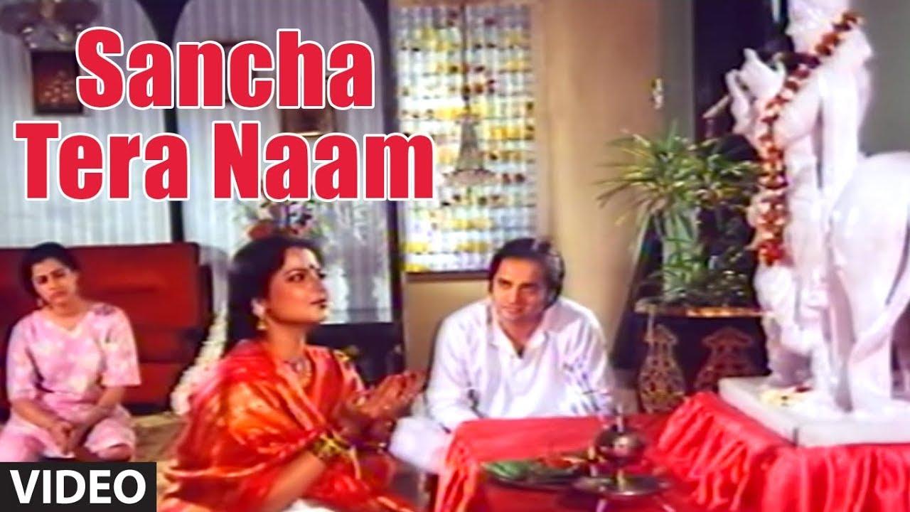 Sancha tera naam by avinash download or listen free only on jiosaavn.