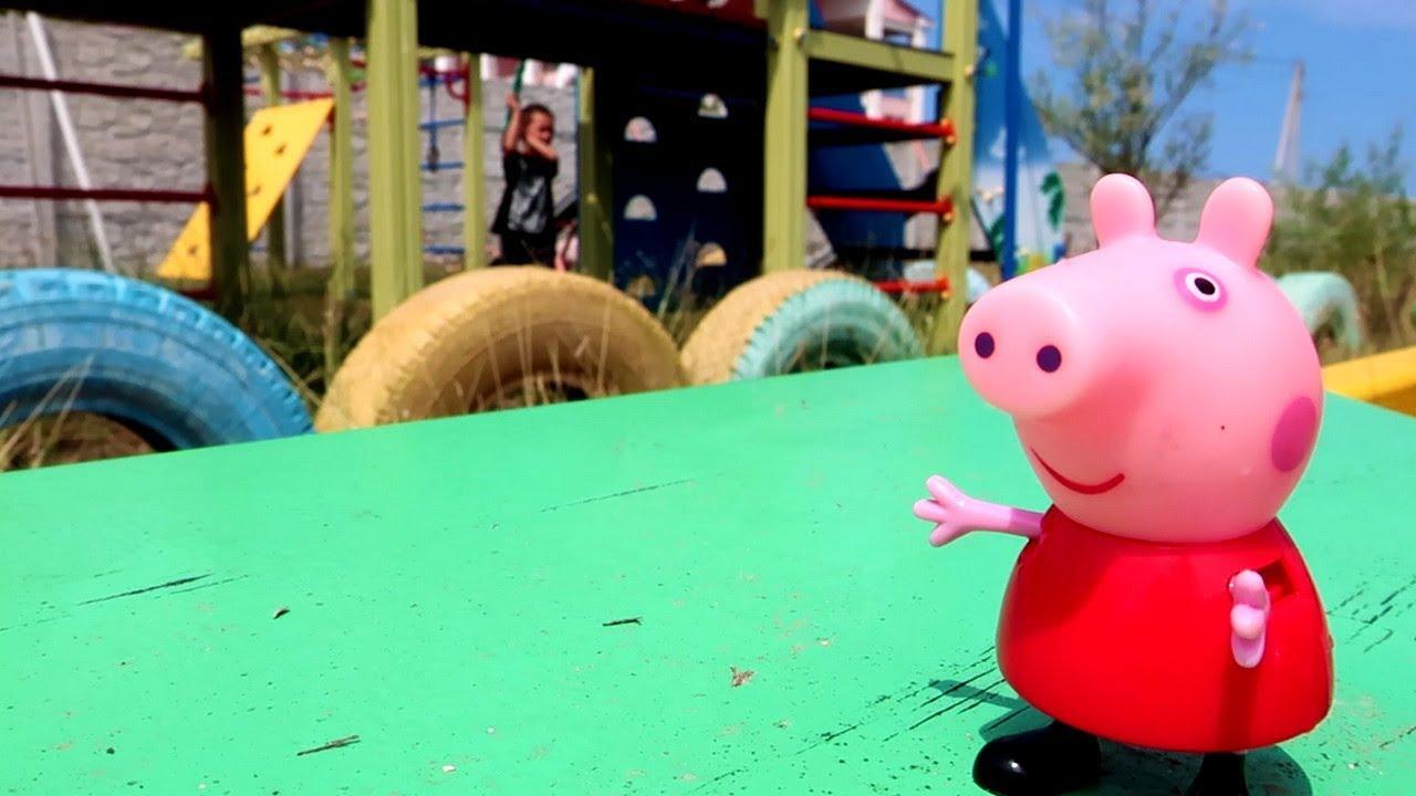 Свинка Пеппа - Экскурсия по саду. Видео с игрушками для ...