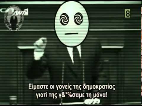 Aneuthinous - Message for Greece Radio Arvila ( PARODY )