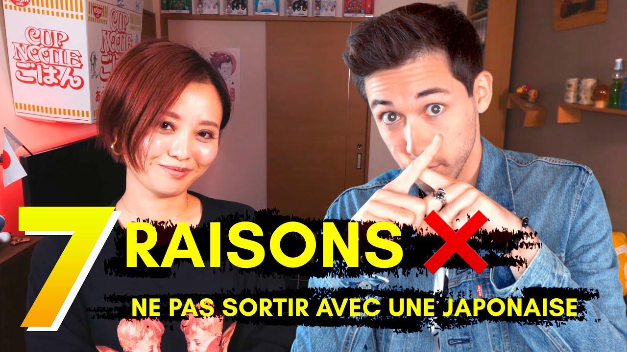 7 raisons de ne pas sortir avec une Japonaise (à débattre)