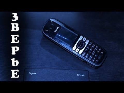 Gigaset C610A IP Распаковка