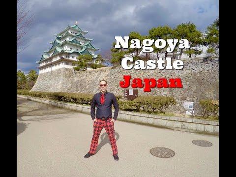 Tour of Nagoya Castle (Japan)