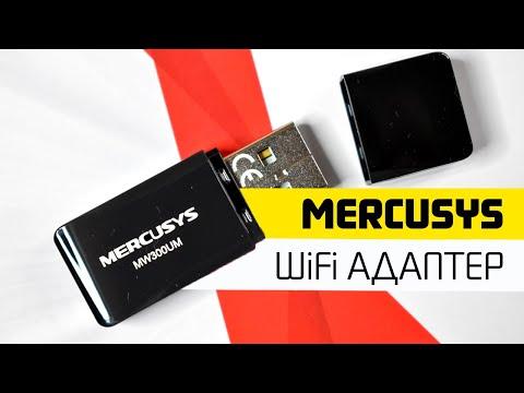 Как Подключить Компьютер к Интернету через WiFi Роутер - Адаптер Mercusys MW300UM