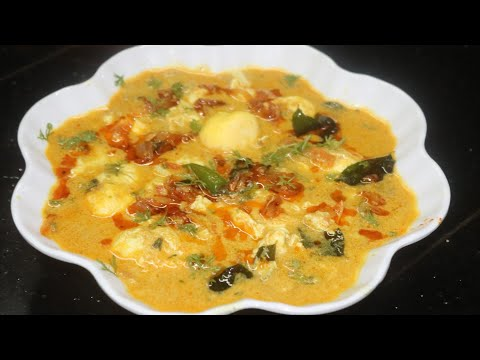How To Make Egg Coconut Milk Curry (easy Homemade Recipe)