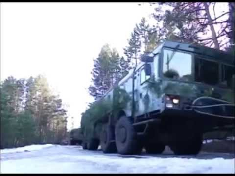 Strategic Command and Staff Training Control of Russian Armed Forces