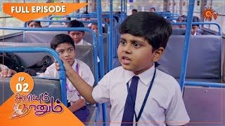 Abiyum Naanum - Ep 02 | 27 Oct 2020 | Sun TV Serial | Tamil Serial