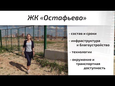 Отзывы о ЖК Петровский Квартал. Серия 1.из YouTube · Длительность: 2 мин58 с