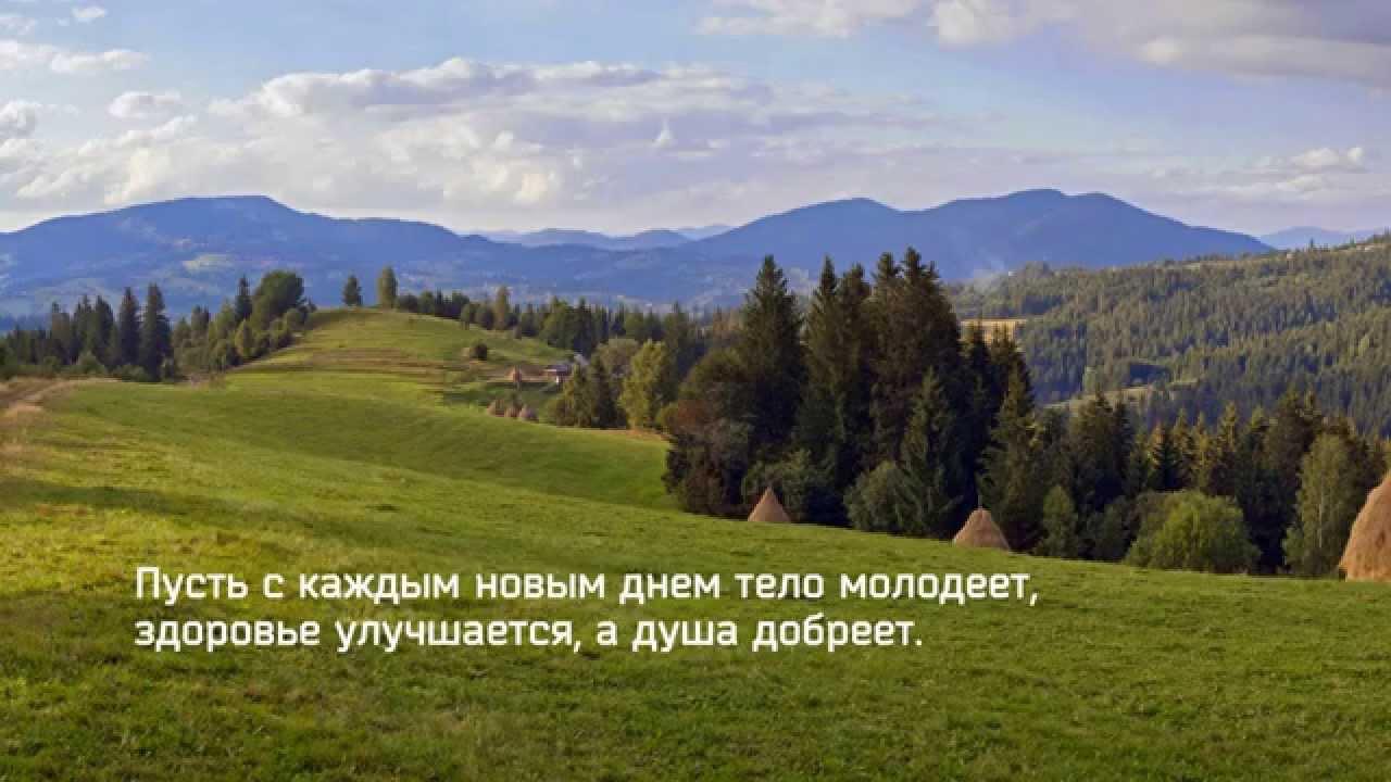 поздравления с днем рождения на старославянском языке