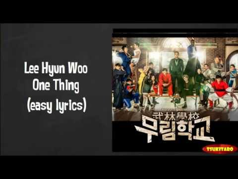 Lee hyun Woo - One Thing Lyrics (easy lyrics)