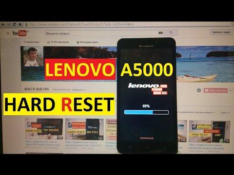 Сброс графического ключа Lenovo A5000 Factory Hard Reset
