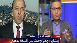 خطة أمريكا لضرب النظام وإيران في سورية رغماً عن روسيا (أحمد رمضان)