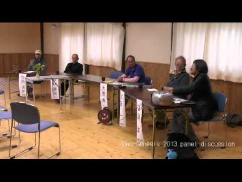 Genesis Vol,4 2013 Panel Discussion