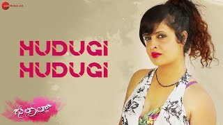 Hudugi Hudugi - Lyrical Video | Gulal.Com | Sahana Chandrashekar & BigBoss Diwakar