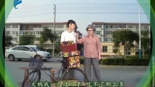 潮汕方言诙谐小品  潮阳话  吃亏