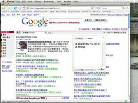 Online Chinese Translator