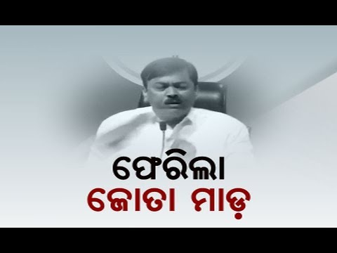 Shoe attack on BJP MP GVL Narasimha Rao at party office