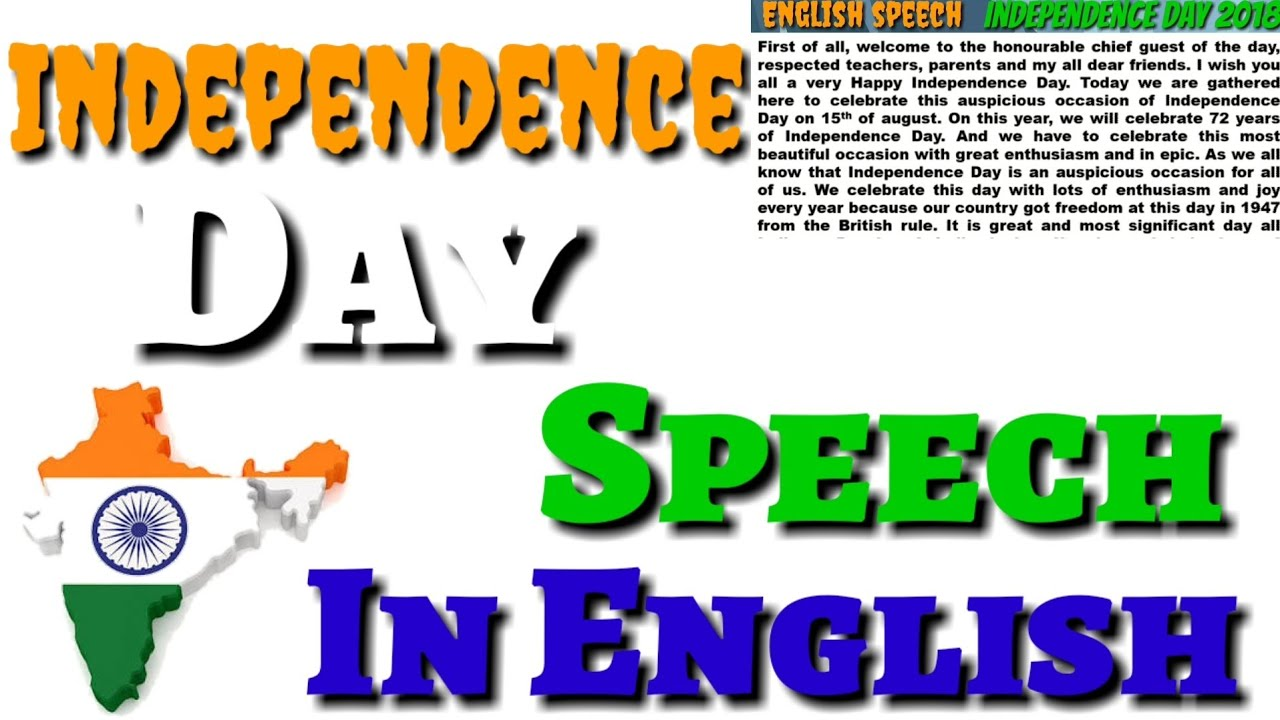 Independence Day Speech In English | 15 August Speech In English For  Children