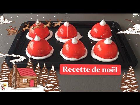 """les-bonnets-du-père-noël-""""recette-de-noël"""""""