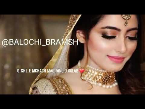 Balochi WhatsApp status song shah Jan dawoodi baloch...