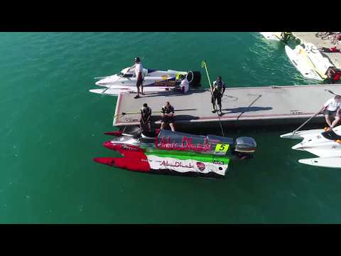 F1H2O GP OF ABUDHABI 2017