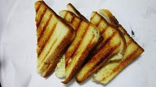 Grilled cheese egg sandwich- using nova nsg-2439