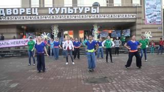 We dance - Флешмоб (фестиваль невест)