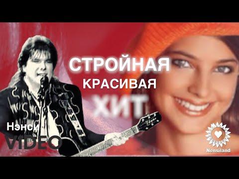 - Советская музыка