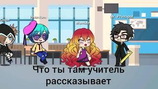 Фильм Изгой