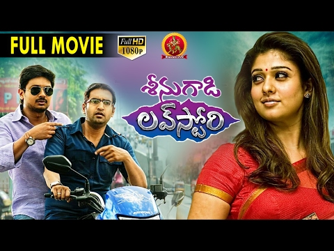 Seenugadi Love Story Full Movie || 2017...