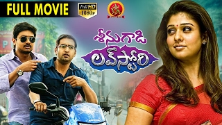 Repeat youtube video Seenugadi Love Story Full Movie || 2017 Telugu Movies || Nayanthara, Udayanidhi Stalin, Santhanam