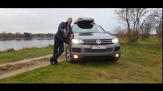volkswagen Touareg 2013: Плюсы и минусы 3.0 tdi