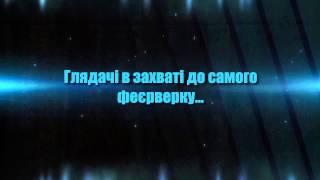 ��������� ����� 2014 (Teaser trailer)
