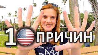 7 причин чому не варто їхати на роботу в Ізраїль!