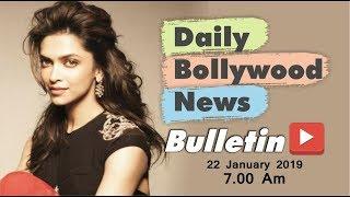 Latest Hindi Entertainment News From Bollywood | Deepika Padukone | 22 January 2019 | 07:00 AM