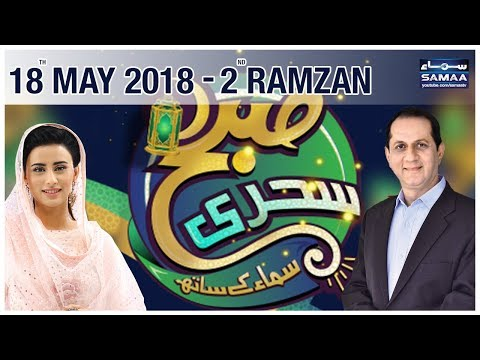 2nd Sehri | Subah Sehri Samaa Kay Saath | SAMAA TV | 18 May 2018