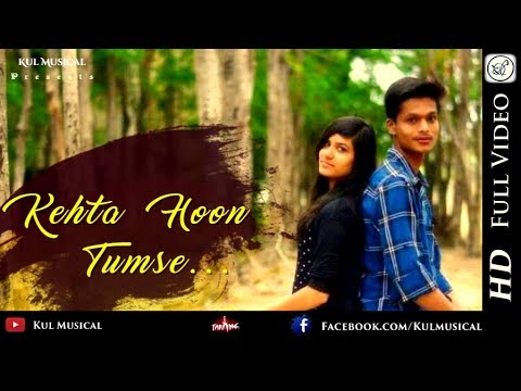 Kehta Hoon Tumse |  Love Song 2k17 | Bilaspur(C.G)