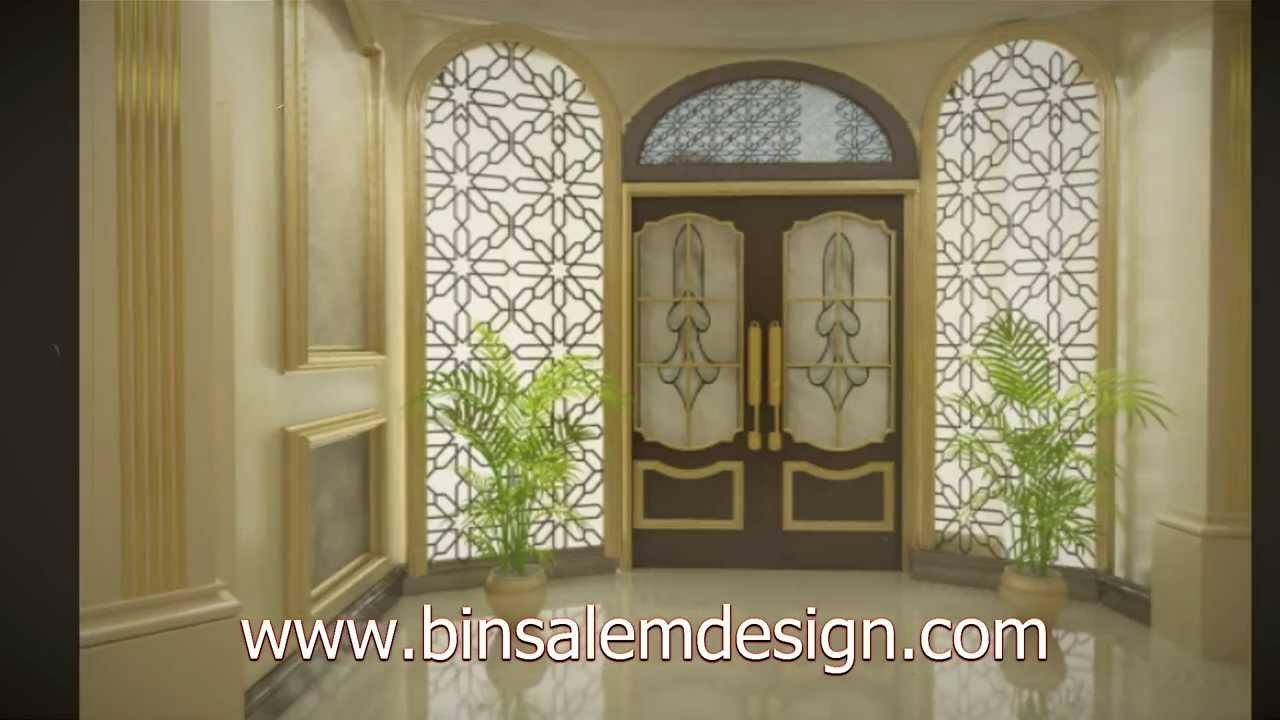 bin salem design lobby entrance design youtube
