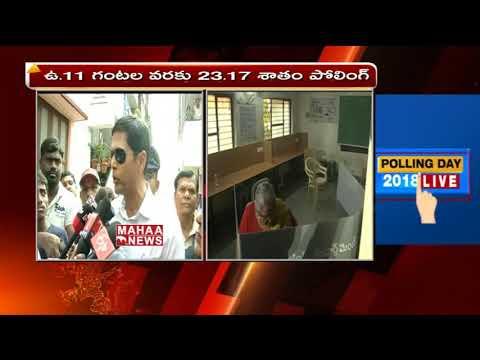 Telangana Elections 2018   EC CEO Rajath Kumar Casts his Vote   Mahaa News