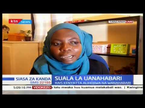 Suala la uanahabari Afrika (Sehemu ya Kwanza)|Siasa za Kanda