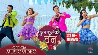 Download Ful Fuleko Ban | Paul Saroj Aashma Munni | Rajesh Payal Rai, Melina Rai | Saroj Oli