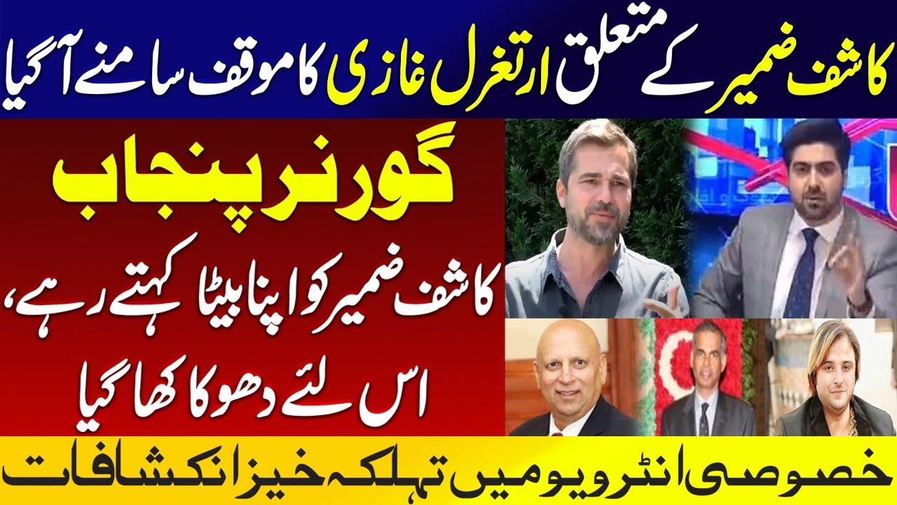 Inside Story about Engin Altan & Kashif Zameer | Interview of Furqan Hameed by Syed Ali Haider