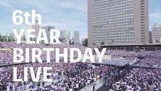 乃木坂46 6th YEAR BIRTHDAY LIVE 特典映像予告編