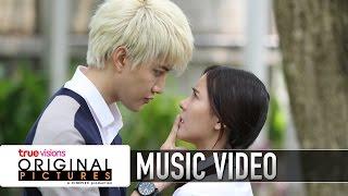 รักให้ได้ - OST. Kiss Me รักล้นใจนายแกล้งจุ๊บ (Offcial MV)
