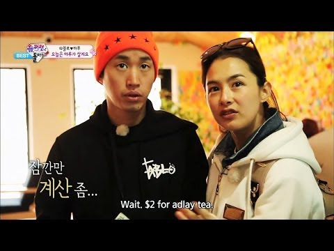 The Return of Superman - It's My Treat (2014.05.01)
